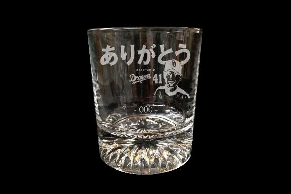 浅尾拓也投手引退記念 ロックグラス